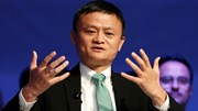 Alibaba compra plataforma de bilhetes para continuar