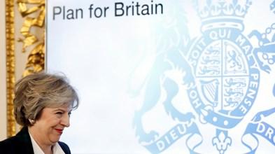 Reino Unido pede o melhor de dois mundos