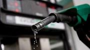 Combustíveis descem na próxima semana