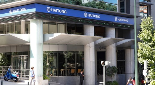 Haitong troca Novo Banco por bancos chineses porque empréstimo era