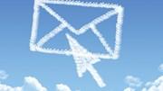 """Uma PME hoje optará, com grande probabilidade, pela """"cloud"""""""