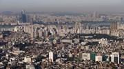 Sistema antimíssil instalado pelos EUA na Coreia do Sul está operacional