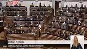 PSD acusa Governo de privatização geringonçada da Caixa