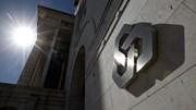 Moody's dá rating de 8º nível de lixo às obrigações da Caixa