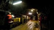 Empresa quer fazer prospecção de minerais em duas áreas no Alentejo e Algarve