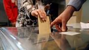 Depois da segunda volta, virão as eleições legislativas