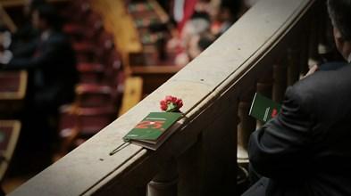 Comemorações do 25 de Abril no Parlamento