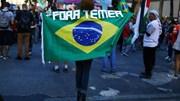 Pergunta para um milhão de euros: A bolsa portuguesa está vulnerável à crise no Brasil?