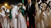 A viagem de Trump ao mundo Árabe em imagens