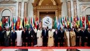 Arábia Saudita: Irão é