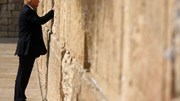 Trump primeiro Presidente dos EUA no activo a visitar Muro das Lamentações