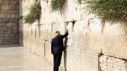 Trump ataca Irão e agradece a Israel