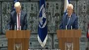 """Donald Trump saúda """"ligações indestrutíveis"""" com Israel à chegada a Telavive"""
