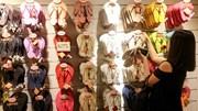 Fabricante das Havaianas foi vendida por mais de 950 milhões de euros