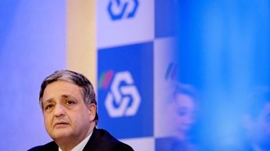 Caixa tem mais de 4 mil milhões para aumentar quota nas empresas de Lisboa