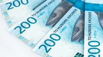 Noruega lança nota de 200 coroas com a imagem de um bacalhau, forte