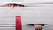 Os CEOs que já não se podem esconder