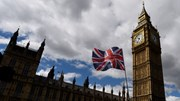 Parlamento do Reino Unido alvo de um ataque informático