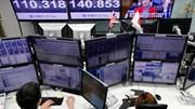 Abertura dos mercados: May sem maioria não abala bolsas mas afunda a libra