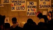 FMI estima inflação acima de 2.000% na Venezuela em 2018