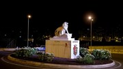 Estátua do leão vandalizada em Alvalade com manchas de vermelho
