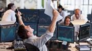 BiG oferece plataformas de negociação à medida de cada investidor