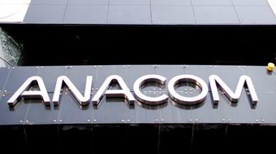 Parlamento chumba nomes de membros para a Anacom