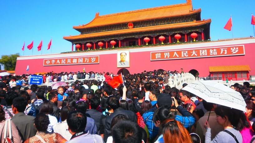 Pequim: Uma experiência inigualável