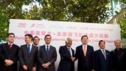 Portugal pode receber um milhão de turistas chineses por ano