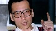 Morreu o dissidente chinês e Nobel da Paz Liu Xiaobo
