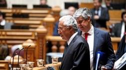Portugal poupou mais de 10 mil milhões com descida dos juros