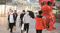 Um alerta para o mundo: divórcios na China disparam após a quarentena