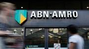 Lavagem de dinheiro leva polícia alemã a fazer buscas ao banco ABN Amro